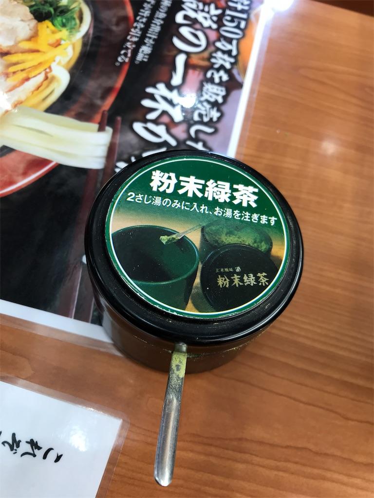f:id:happy-rice-factory:20190313012924j:image