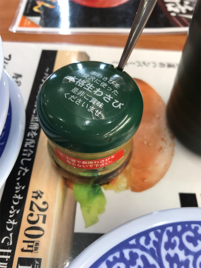 f:id:happy-rice-factory:20190313012936j:image