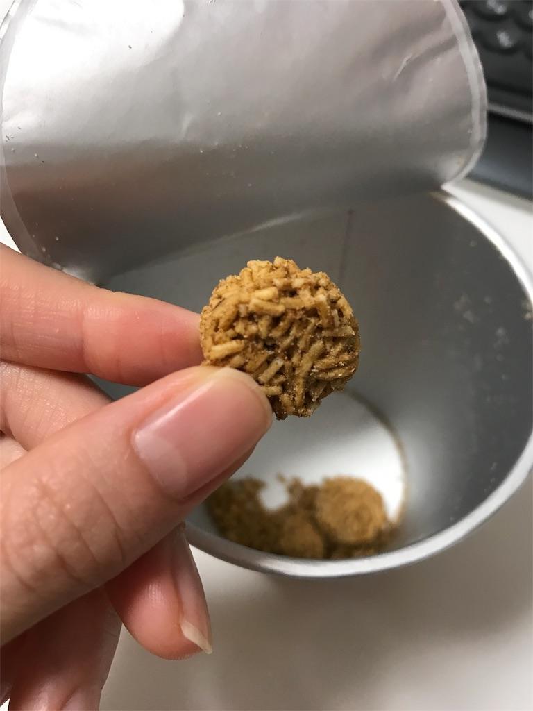 f:id:happy-rice-factory:20190324011708j:image
