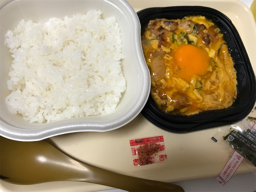 f:id:happy-rice-factory:20190424135105j:image
