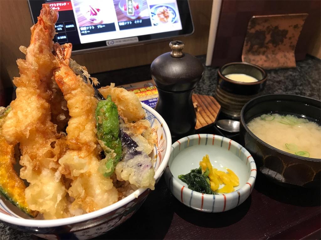 f:id:happy-rice-factory:20190424163547j:image