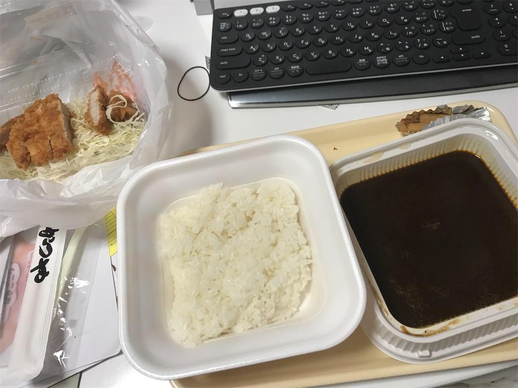 f:id:happy-rice-factory:20190507040602j:image