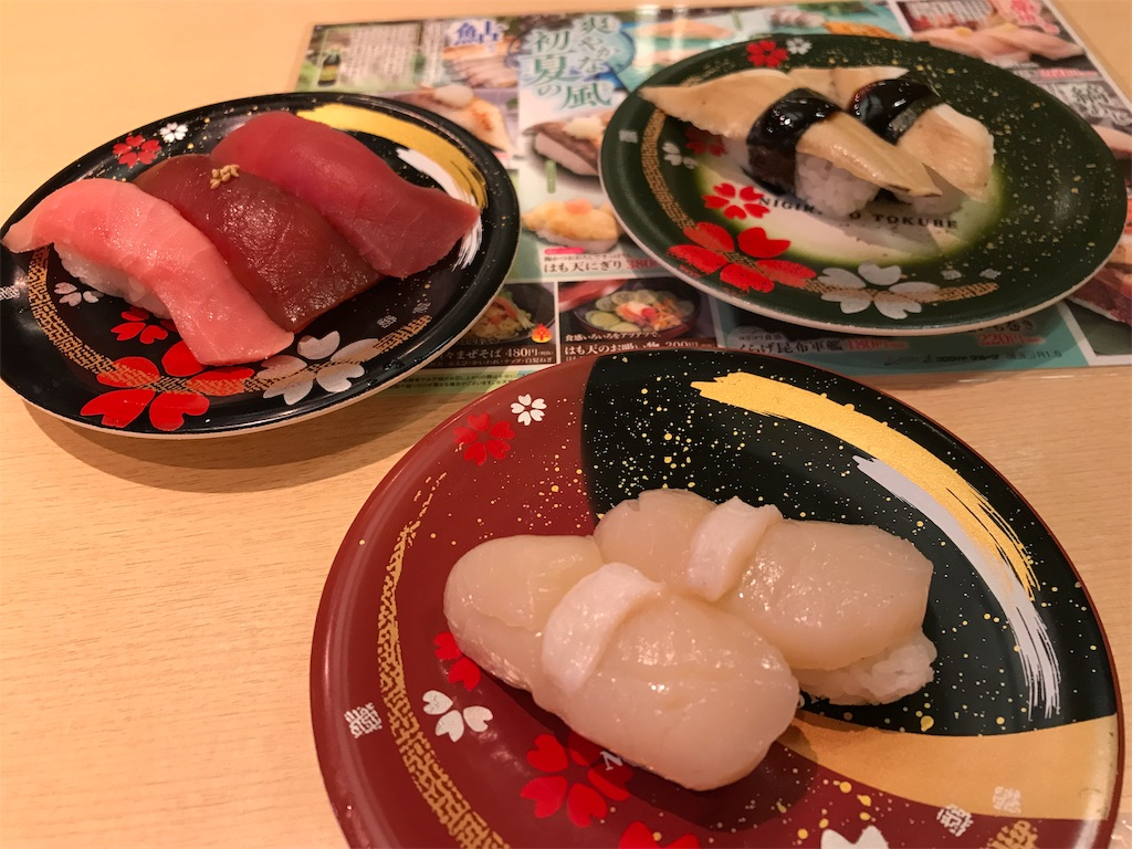 f:id:happy-rice-factory:20190515223434j:image