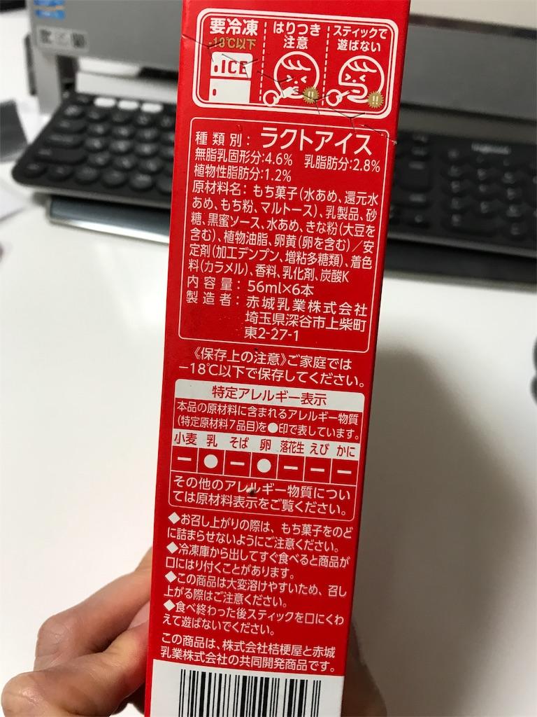 f:id:happy-rice-factory:20190516170746j:image