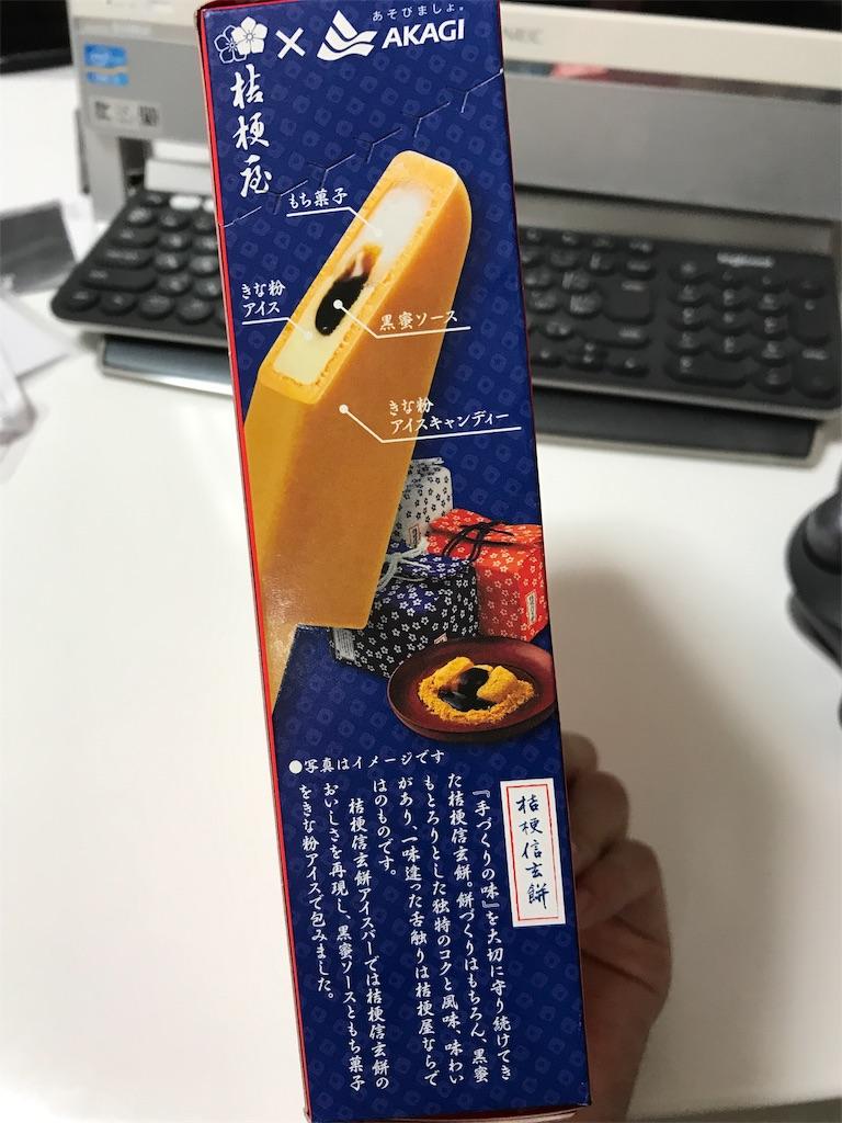 f:id:happy-rice-factory:20190516170750j:image