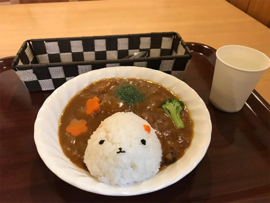 f:id:happy-rice-factory:20190517031337j:image