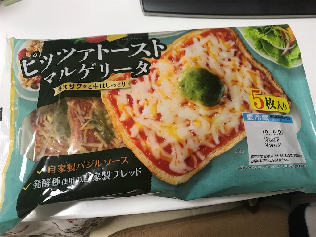 f:id:happy-rice-factory:20190604094045j:image