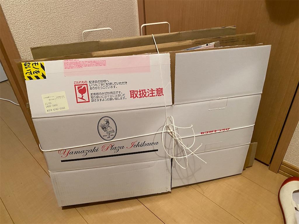 f:id:happy-rice-factory:20200116031946j:image