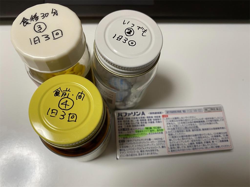 f:id:happy-rice-factory:20200209060833j:image