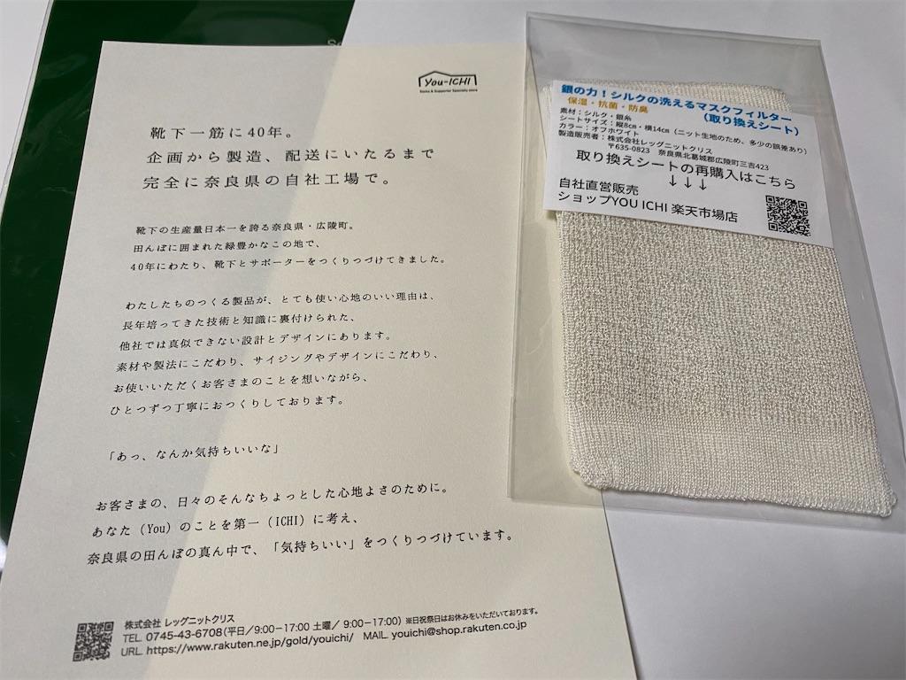 f:id:happy-rice-factory:20200522042843j:image