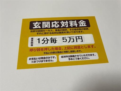 f:id:happy-rice-factory:20210417223508j:image
