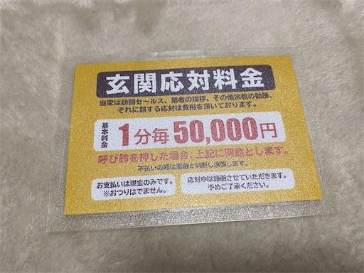 f:id:happy-rice-factory:20210503184343j:image