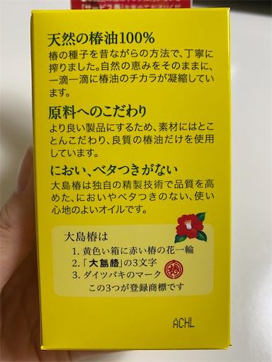 f:id:happy-rice-factory:20210517225715j:image