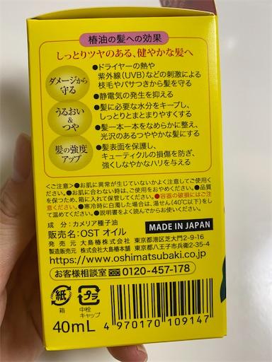 f:id:happy-rice-factory:20210517225722j:image