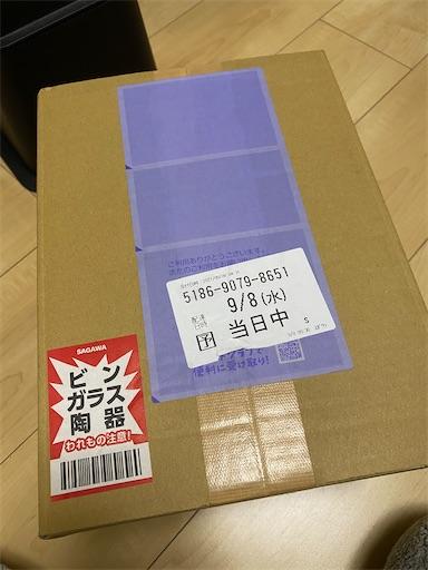 f:id:happy-rice-factory:20210909170004j:image