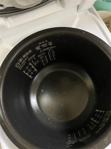 f:id:happy-rice-factory:20211007194016j:image