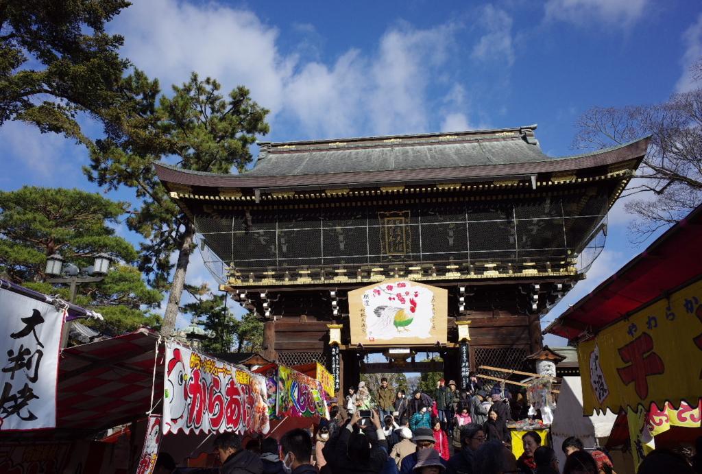 f:id:happy-shin-kyoto:20161230181800j:plain