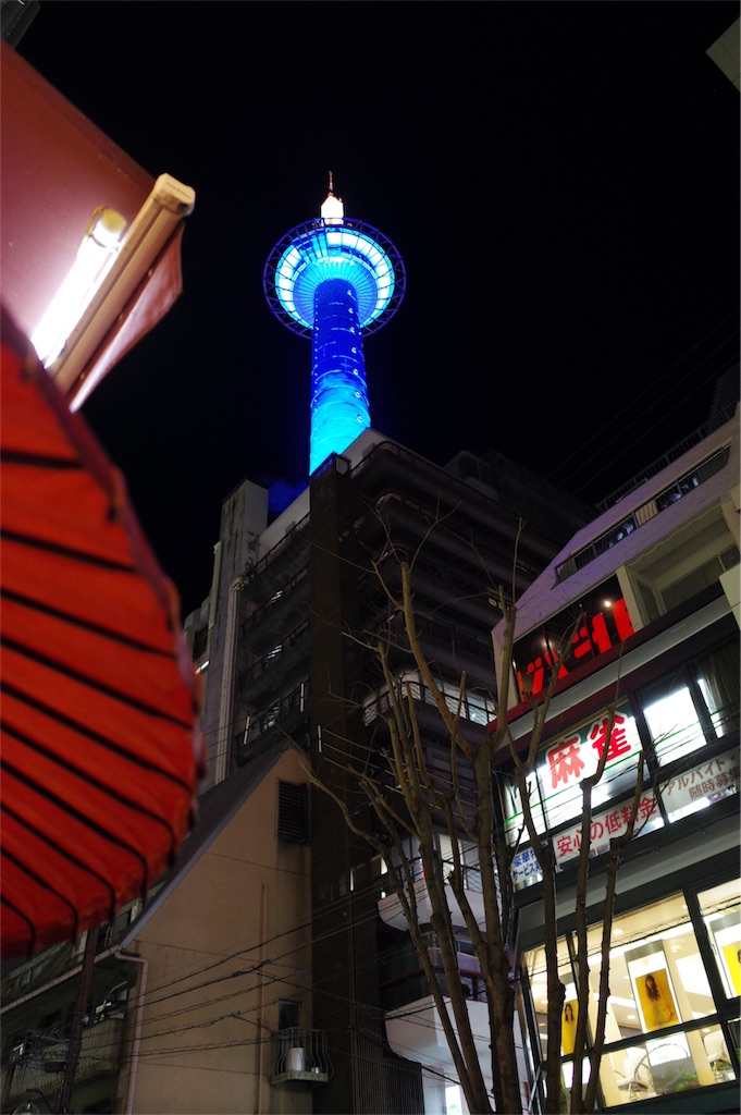 f:id:happy-shin-kyoto:20170228210720j:image