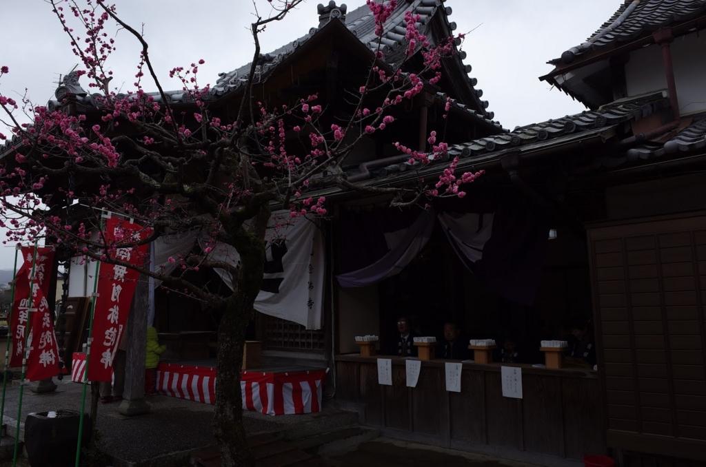 f:id:happy-shin-kyoto:20170404001719j:plain