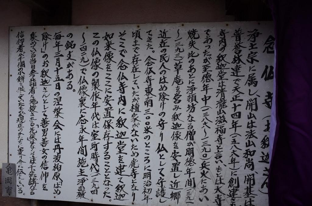 f:id:happy-shin-kyoto:20170404001723j:plain