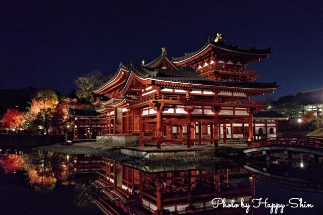 f:id:happy-shin-kyoto:20171204064155j:image