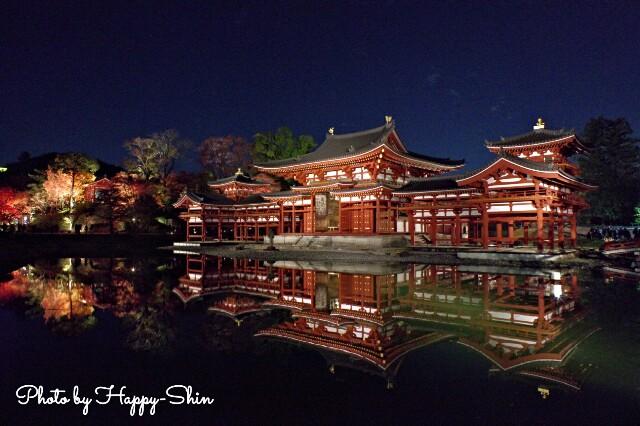 f:id:happy-shin-kyoto:20171204064220j:image