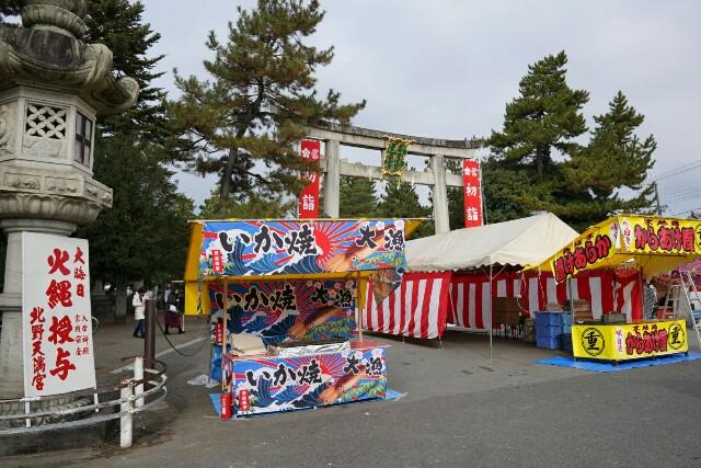 f:id:happy-shin-kyoto:20171231124614j:image