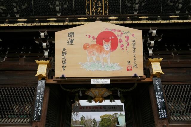 f:id:happy-shin-kyoto:20171231124717j:image