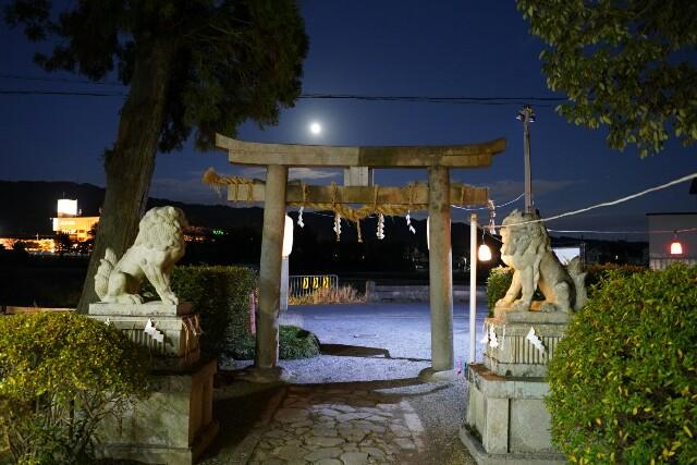 f:id:happy-shin-kyoto:20180103092456j:image
