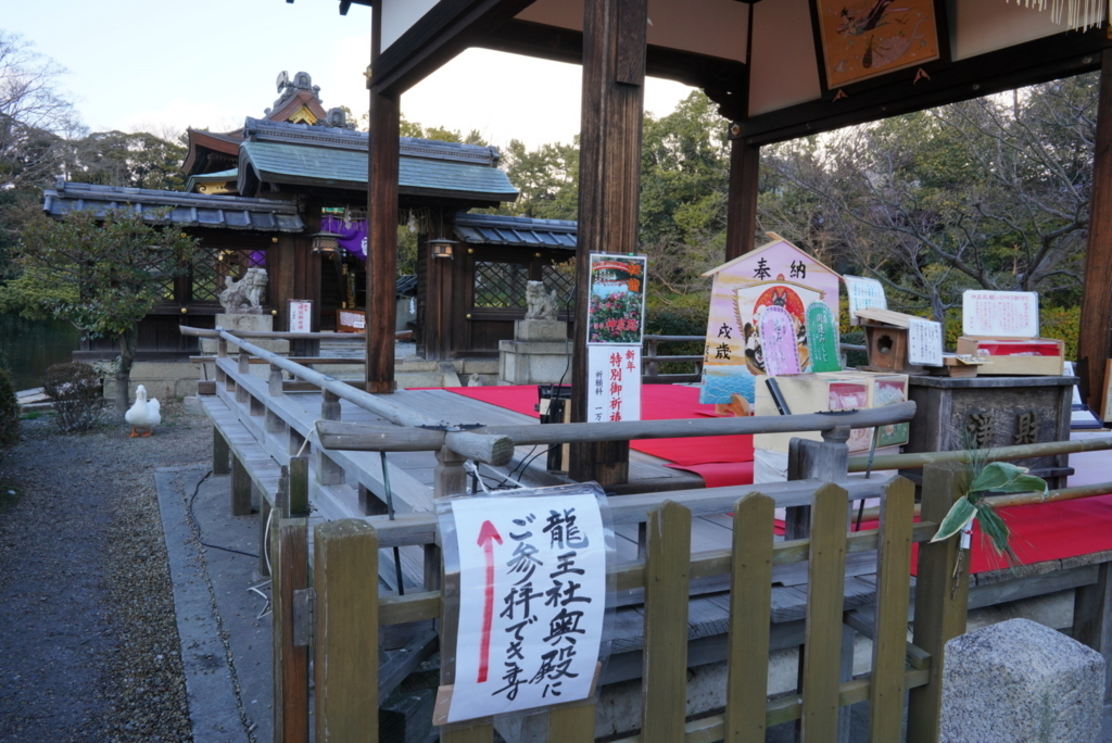 f:id:happy-shin-kyoto:20180105071708j:plain