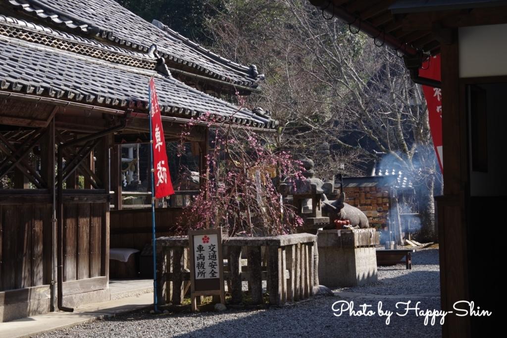 f:id:happy-shin-kyoto:20180314190643j:plain