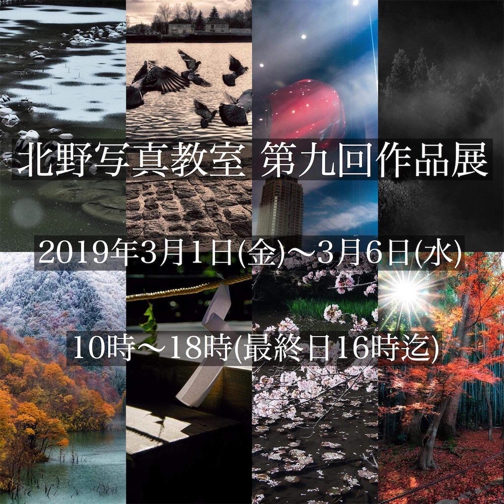 f:id:happy-shin-kyoto:20190225070807j:image