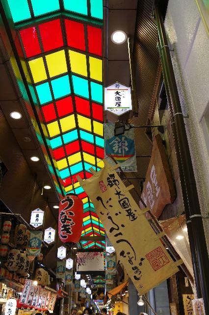f:id:happy-shin-kyoto:20210725232402j:image