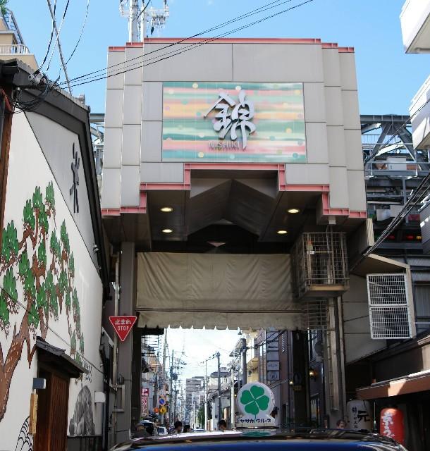 f:id:happy-shin-kyoto:20210725232915j:image