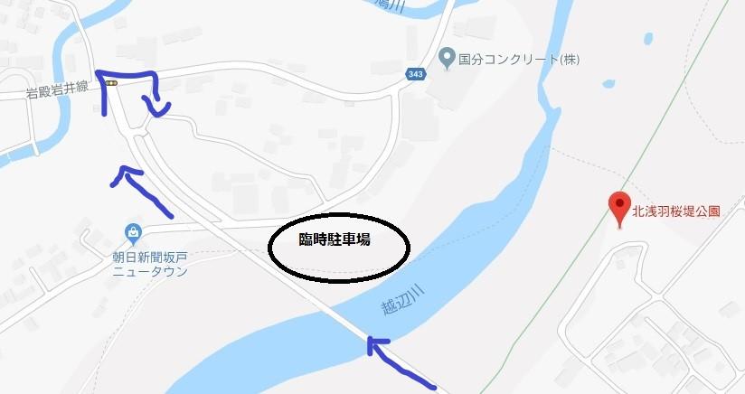 北浅羽桜堤公園の臨時駐車場