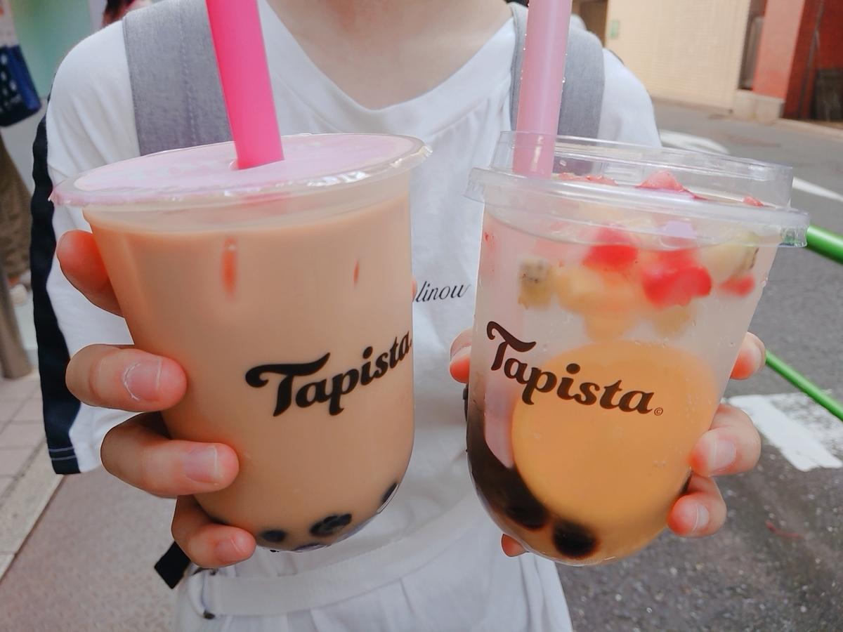 Tapista タピスタ