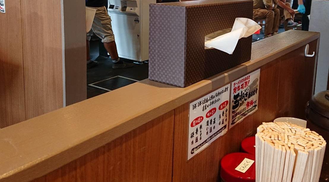 町田商店座席