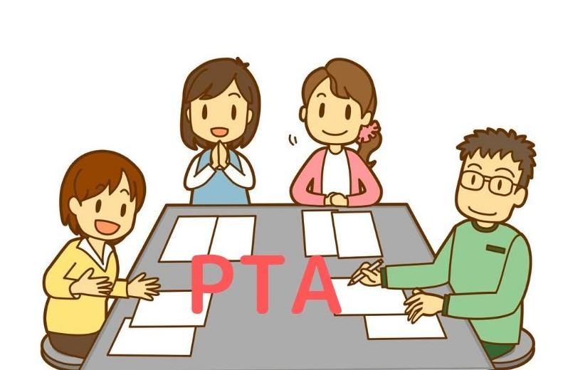 PTA本部役員