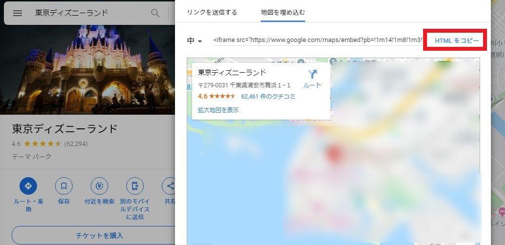 Google Map引用方法