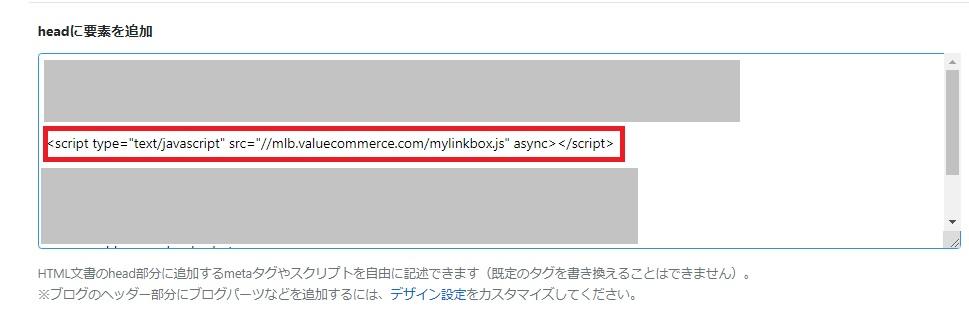 商品リンク作成ツール