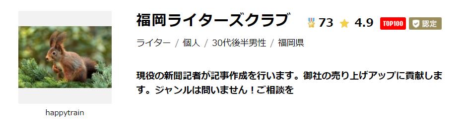 f:id:happy-train-0102-moon:20170904170019p:plain