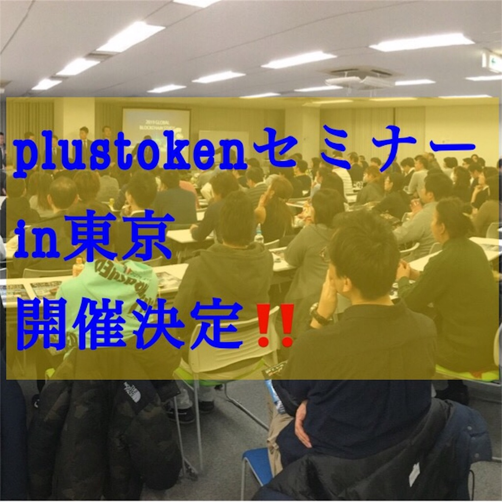f:id:happy-yuchan:20190122175509j:image