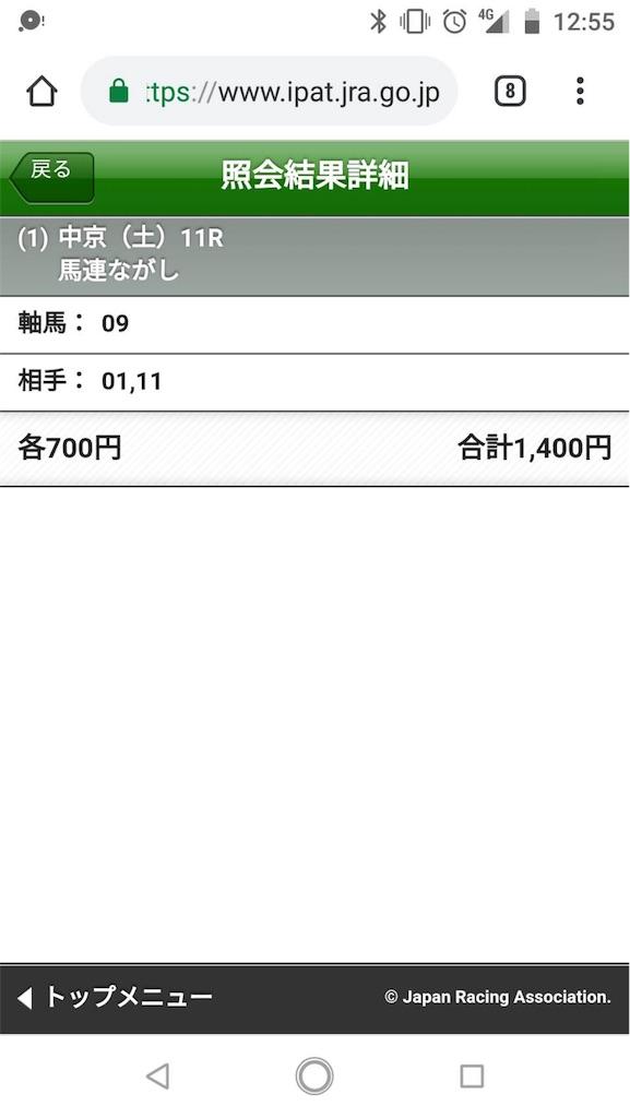f:id:happy-yuchan:20190126135242j:image