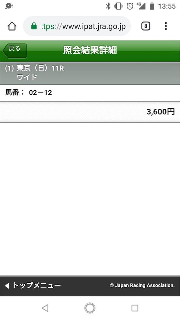 f:id:happy-yuchan:20190127140318j:image