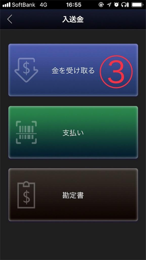 f:id:happy-yuchan:20190204170149j:image