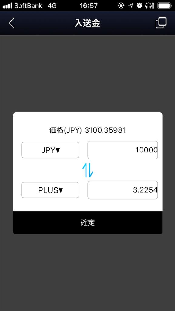 f:id:happy-yuchan:20190204170421p:image