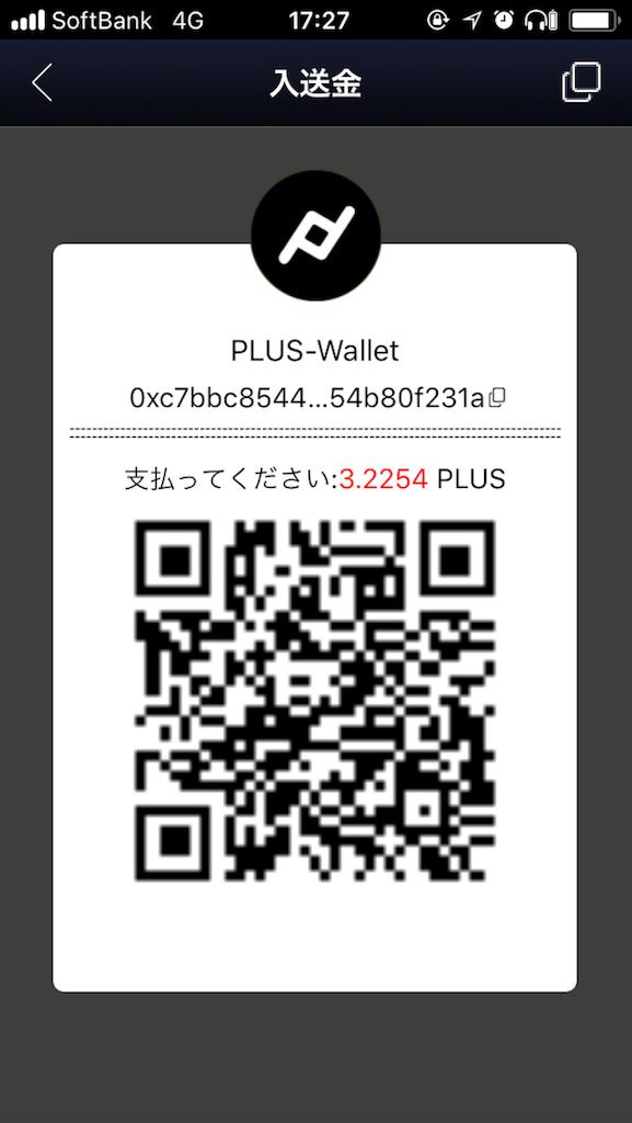 f:id:happy-yuchan:20190204172714p:image