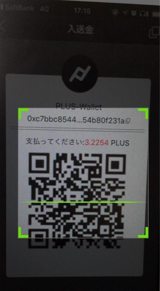 f:id:happy-yuchan:20190204172724j:image