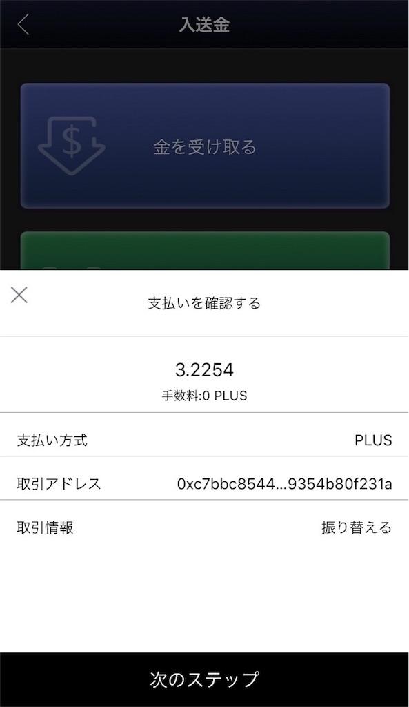 f:id:happy-yuchan:20190204172734j:image