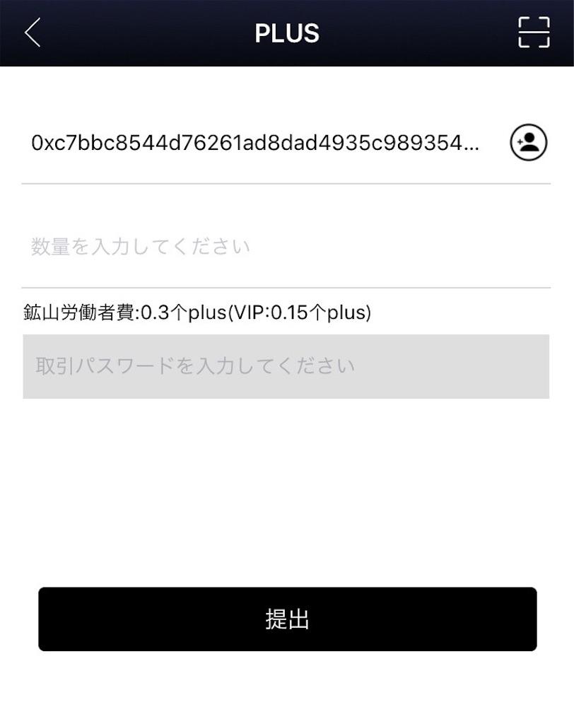 f:id:happy-yuchan:20190204173024j:image
